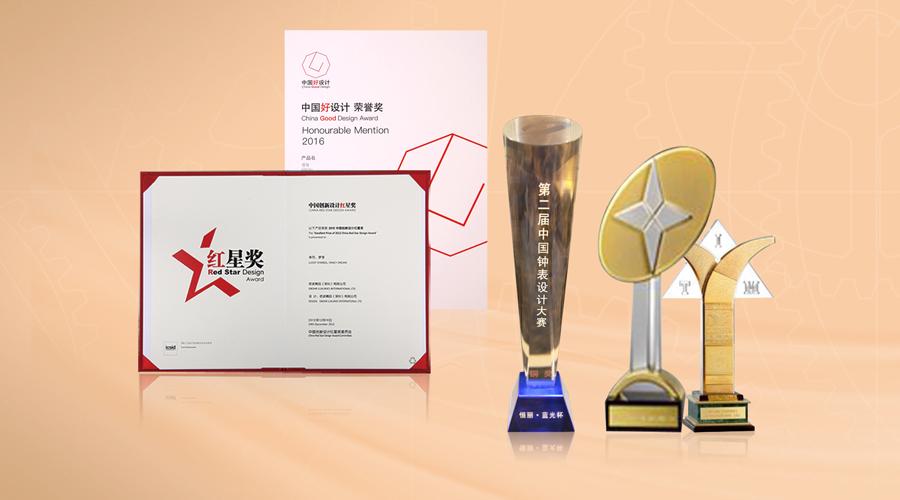 贺依波入选2017广东省级工业设计中心!