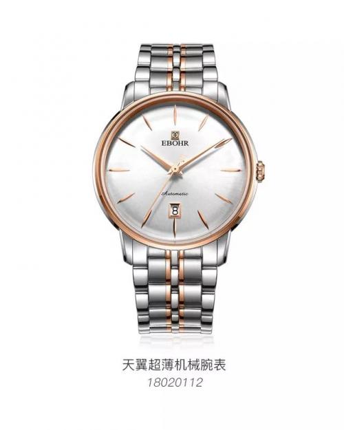 依波表七夕臻礼新品发布会在京举行,品牌代言人陆毅现身助阵